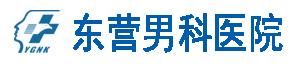 晋城男科医院